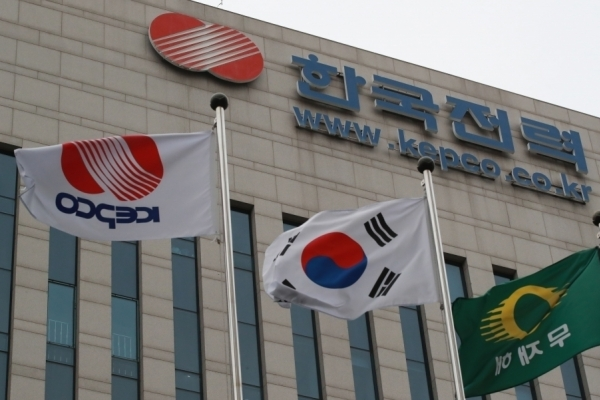 KEPCO urged to sell property amid huge loss