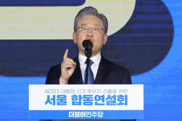 [News Focus] Ruling party presidential candidate vows universal subsidy