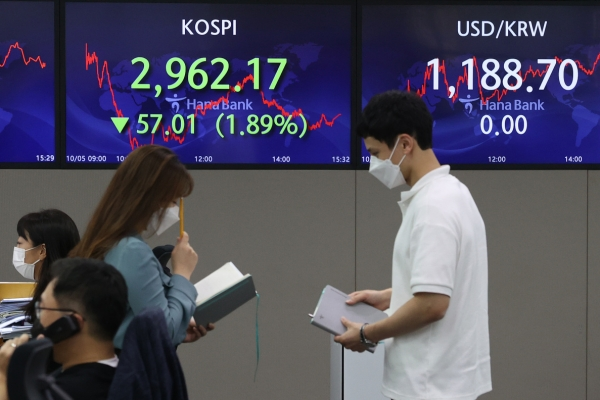 Seoul shares end lower on inflation woes, foreign selling