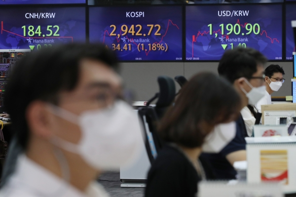 Seoul stocks jump on stabilizing currency market, move to ease supply bottleneck