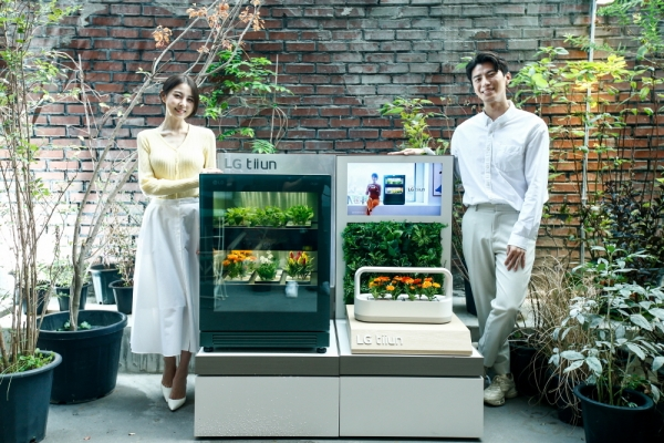 LG Electronics launches tiiun, a smart plant growing device for home gardeners