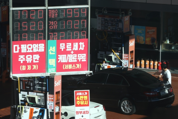 Gas prices in S. Korea continue to rise on strong crude rally