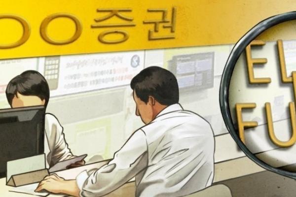 ELS sales in S. Korea sink 30.8% in Q3