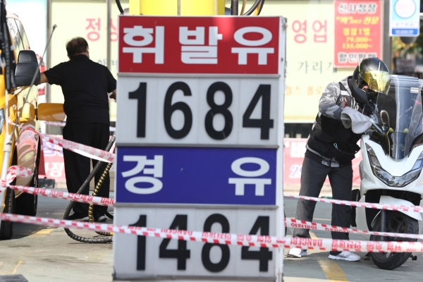 S. Korea considering temporary fuel tax cut amid surging gasoline prices