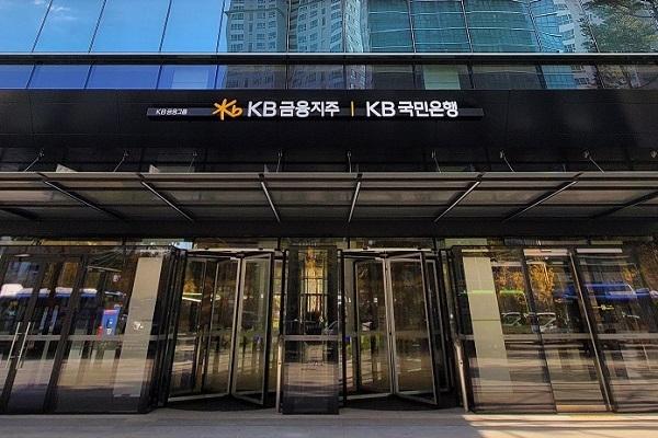 KB Kookmin acquires remaining stake in Cambodia's Prasac Microfinance