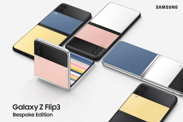 49 new color combinations available for Galaxy Z Flip3