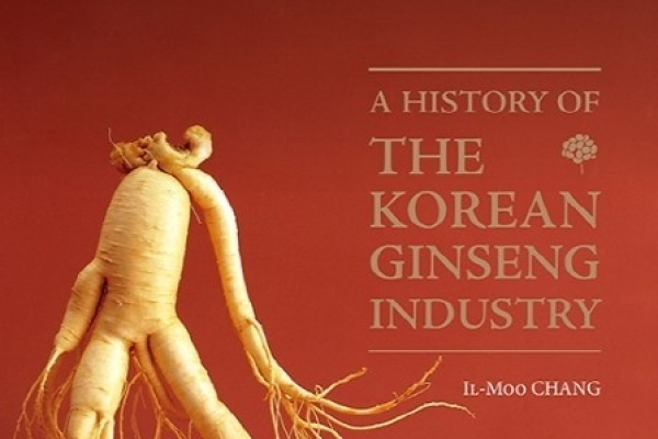 Korea Ginseng Corp. publishes book on ginseng industry in English