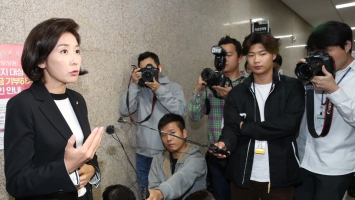 Opposition resists launching agency to probe officials