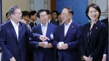 [News Focus] Investment banks not upbeat about Korea's 2020 economy