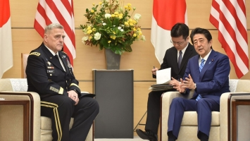 GSOMIA to be discussed at top Korea-US commanders' meeting
