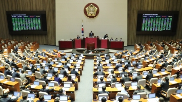 National Assembly to vote on fast-tracked reform bills this week