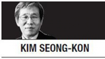 Why does socialism persist in capitalist S. Korea?