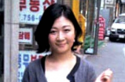 Chinese Woman at center of scandal