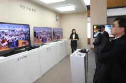 Samsung, LG face off in second round of TV war