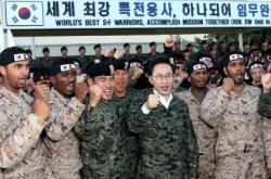 Lee says S. Korean troops in UAE crucial for bilateral ties