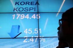 S. Korean shares tumble on news of Kim's death