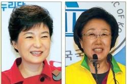 Female leaders dominate political sphere