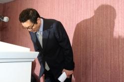Fired presidential spokesperson denies sexual harassment allegations