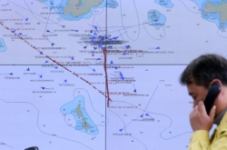 [Ferry Disaster] Rapid direction change, route deviation may be cause of ferry disaster