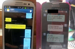 [Ferry Disaster] Shipwrecked students send heart-wrenching texts