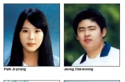 [Newsmaker] Heroes risked their lives to save others
