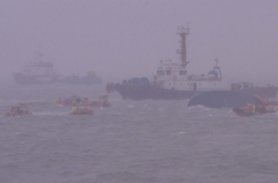 [Ferry Disaster] U.S., China offer condolences over Korea's ferry disaster