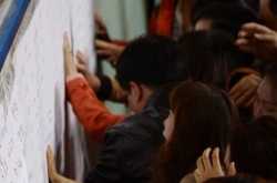 [Ferry Disaster] Rapid direction change may be cause of sinking