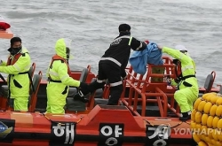 [Ferry Disaster] Death toll rises to 28 in ferry sinking