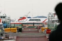 [Ferry Disaster] Investigators probe operators of sunken ferry