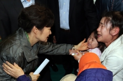[Ferry Disaster] 6-year-old who gave sister his lifejacket still missing
