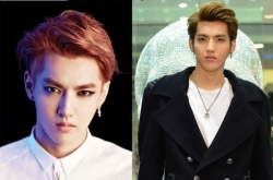 'SM restricted basic rights of EXO-M leader Kris'