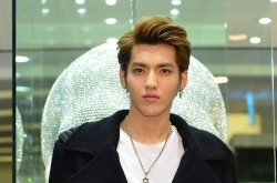 EXO-M's fan launches online petition