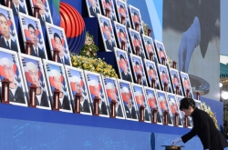 President marks sinking of Cheonan with warning against N.K. provocations