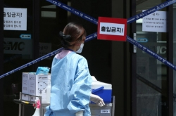 S. Korea reports 5th death from MERS, 14 new cases