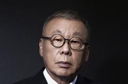 Yoo Duk-hyung receives Rockefeller Award