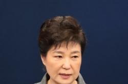 Park Geun-hye impeachment explained