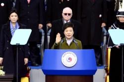 [Newsmaker] Park Geun-hye: the disgraced president