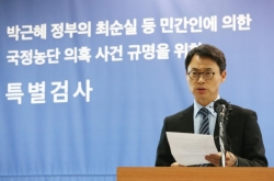 Counsel delays decision on warrant for Samsung heir