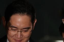 Samsung's Lee faces arrest on suspicion of bribery