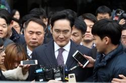 Korea Inc. fears spillover from Samsung heir's fate