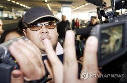 N. Korean leader's half-brother did not respond to advice to seek asylum in S. Korea: report