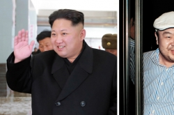 NK leader may have been jealous of elder half-brother