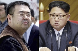 'NK leader's half-brother begged for mercy amid death threats'