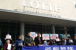 Lotte's THAAD decision stokes fear of Chinese retaliation