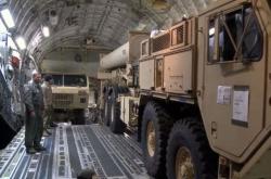 Korea begins THAAD deployment: military