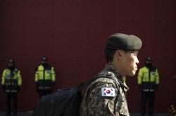 THAAD highlights South Korea's leadership vacuum