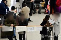 Jeju-bound Chinese flights drop amid THAAD spat
