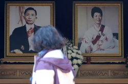 [Newsmaker] Park Geun-hye: A life stranger than fiction