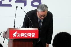 Park's political party accepts verdict