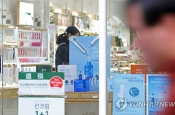 Majority of Korean companies say THAAD row hurts business: survey